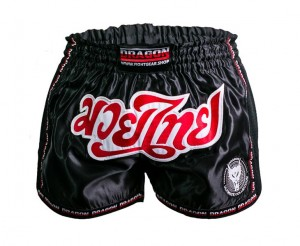 DRAGON Spodenki Muay Thai ULTIMATE Czarne